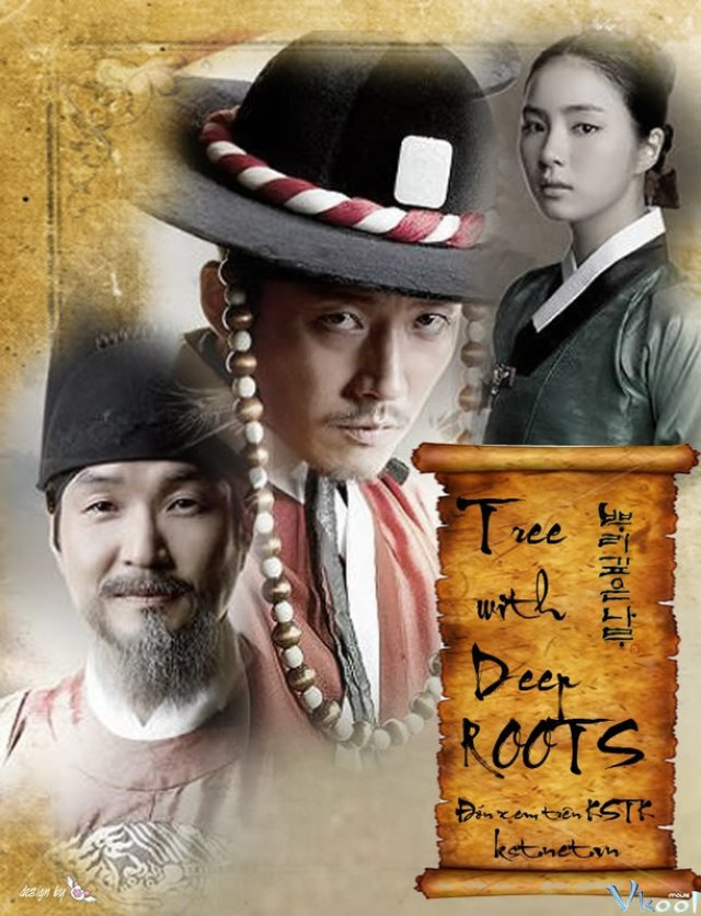 Tree With Deep Roots (뿌리깊은 나무)
