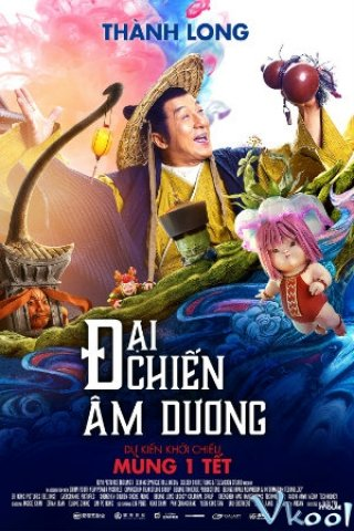 Đại Chiến Âm Dương (The Knight Of Shadows: Between Yin And Yang)