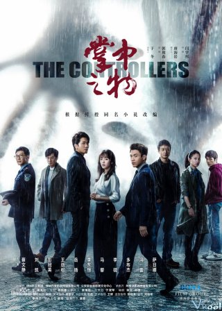 Vật Trong Tay (The Controllers)