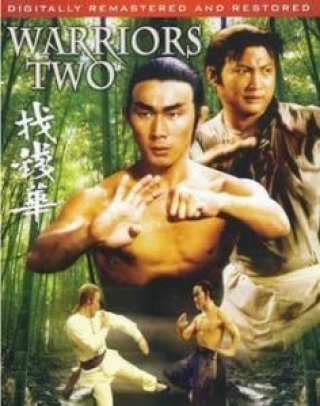 Song Chiến (Warriors Two)