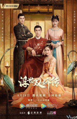 Phù Thế Song Kiều Truyện (Legend Of Two Sisters In The Chaos)